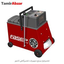 بالانس چرخ درجا FASEP مدل 2002 (تکفاز)-wheel balance FASEP 2002 model (single phase)