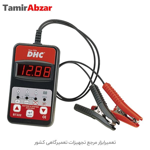 تستر باطری ، دینام و استارت دی اچ سی DHC مدل BT222