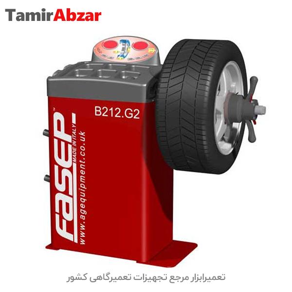 دستگاه بالانس چرخ دیجیتال FASEP مدل B212