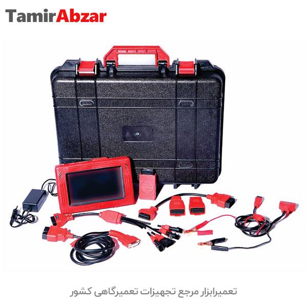 motorscan diagnosis tools smart diag