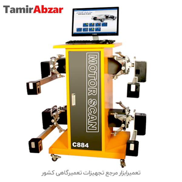 موتوراسکن - دستگاه تنظیم فرمان 8 سنسور